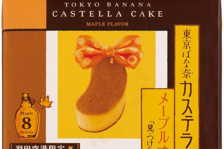 Tokyo Banana Castella Maple