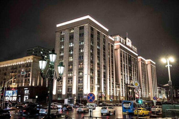 Gedung Parlemen Rusia yang biasa disebut State Duma yang terletak di pusat kota Moskwa.