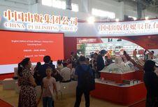 Berita Foto: China Gelar BIBF 2017, Penerbit Lokal Tampil Maksimal