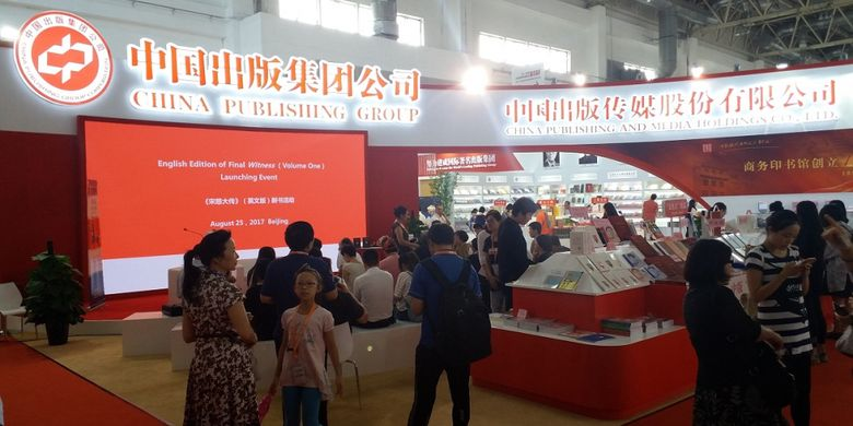 Stan milik China Publishing Group tampil dalam acara Beijing International Book Fair 2017 yang diadakan pada 23-27 Agustus 2017 di Beijing, China.