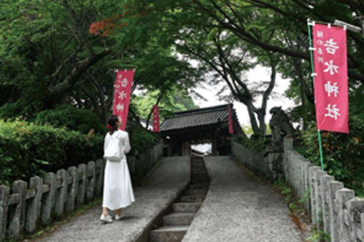 Pertama-tama menuju ke arah Kuil Yoshimizu