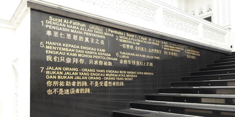 Bacaan Surat Al Fathihah dalam Bahasa Indonesia, Arab, dan Mandarin dipahat di satu dinding di Masjid Ramlie Musofa, Jakarta Utara, Sabtu (26/5/2018).(KOMPAS.com/Ardito Ramadhan D)