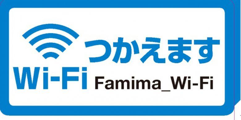 Wifi Family Mart