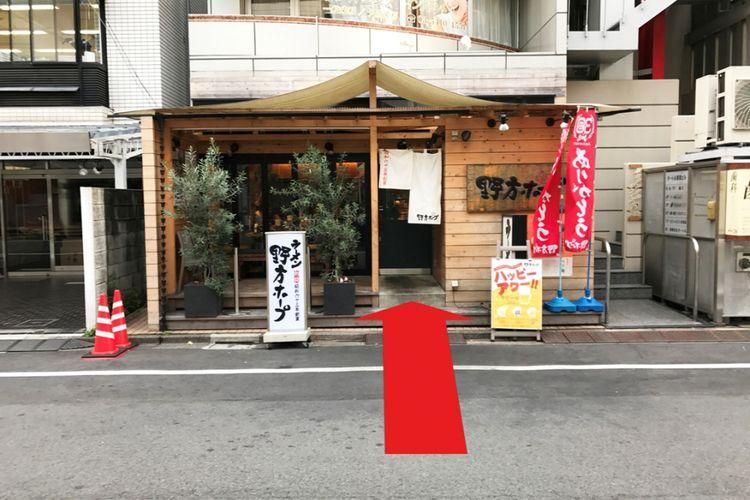 Ini destinasi yang dituju, Nogata Hope (cabang Harajuku).