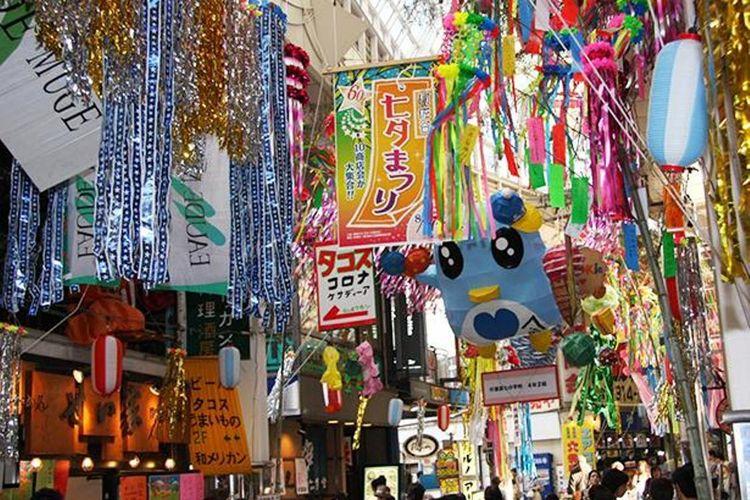 Asagaya Tanabata Festival (Distrik Suginami, Kota Tokyo)