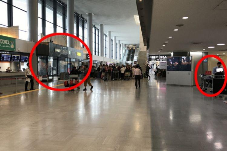 Bandara Narita