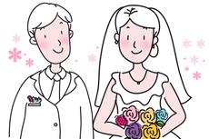 Lima Fakta Pernikahan Remaja 16 Tahun dan 14 Tahun di Parepare, Sempat Kabur dari Rumah hingga Bentuk Eksploitasi Anak