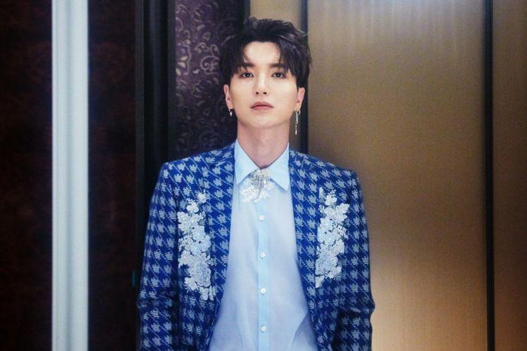 Leader Super Junior Leeteuk