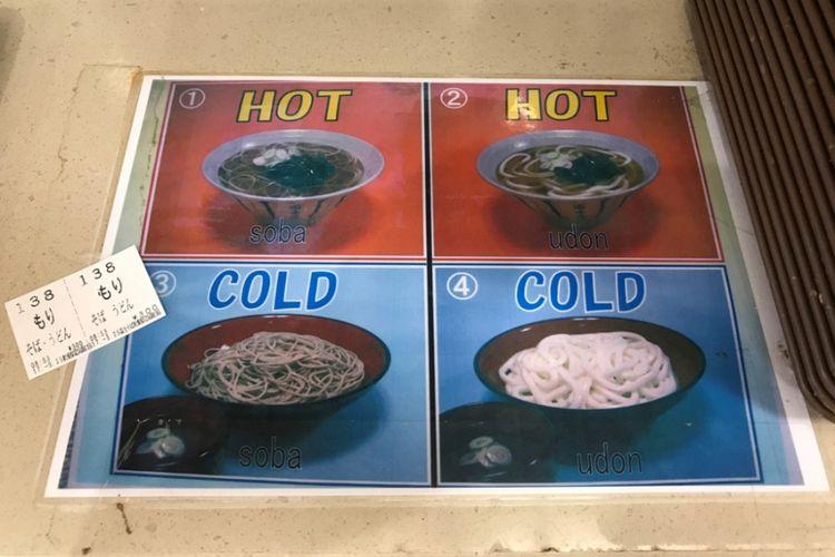 Tergantung hidangan apa yang Anda pilih, Anda bisa memilih antara hidangan dingin atau panas.