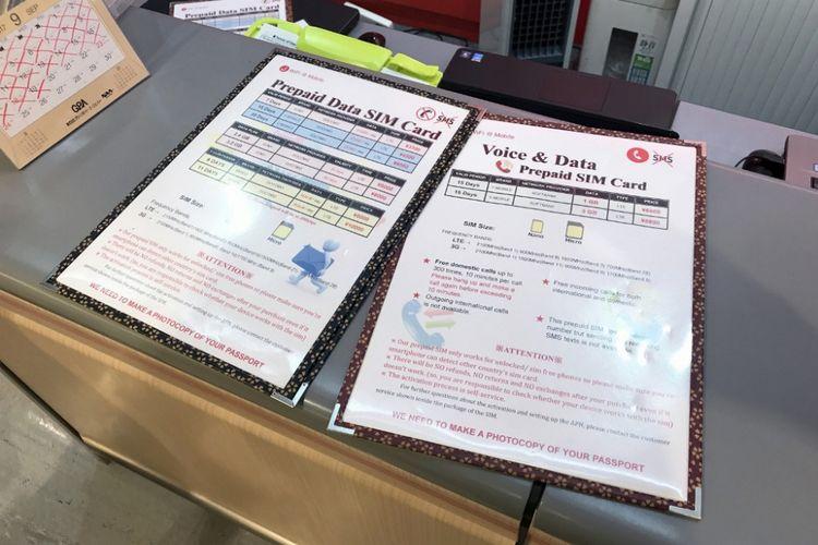 JWifi & Mobile juga menyediakan brosur berbahasa Inggris