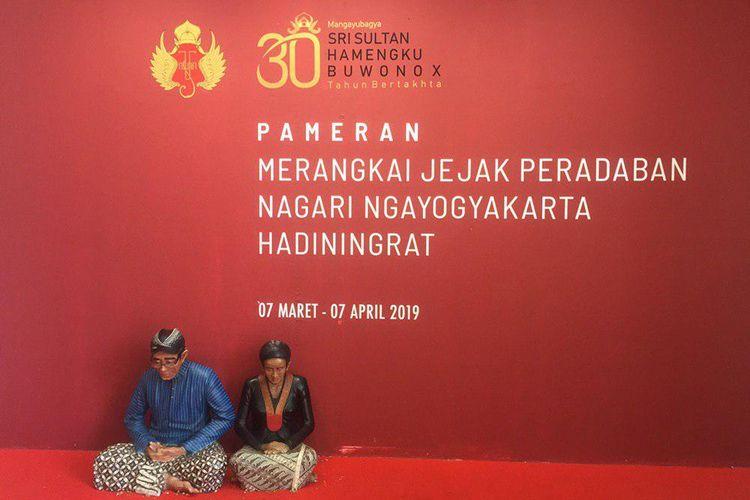 Pameran Merangkai Jejak Peradaban Nagari Ngayogyakarta Hadiningrat.