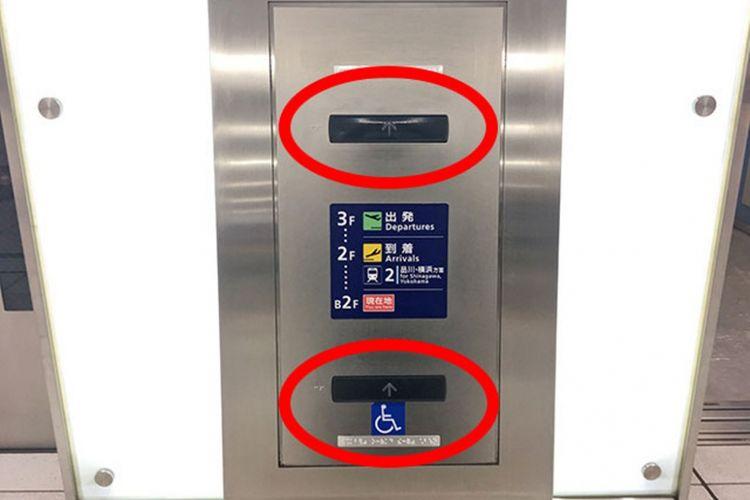 Tips Menghabiskan Waktu di Terminal Internasional Bandara Haneda