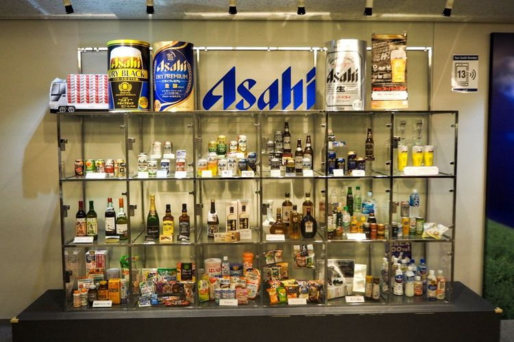 Pelajari semua produk yang diproduksi Grup Asahi, termasuk bir yang memenangkan penghargaan.