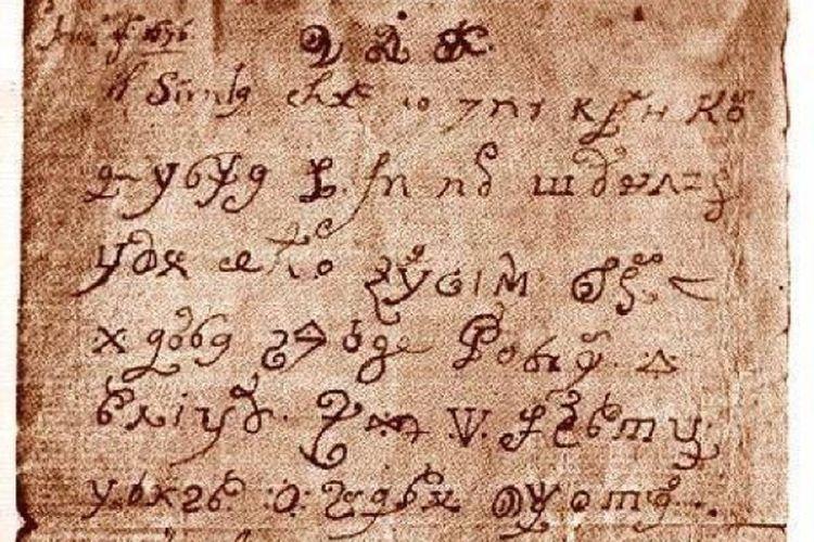 Surat Maria Crocifissa della Concezione