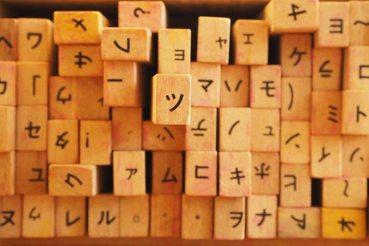 ILUSTRASI - Alfabet Bahasa Jepang