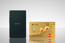 Kyocera Perkenalkan 'Ponsel Tertipis', Cuma Seukuran Kartu Kredit