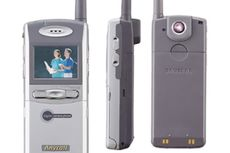 Ponsel Berkamera Pertama Samsung Hanya Simpan 20 Foto