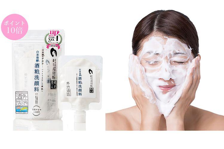 Sake Kasu Face Wash