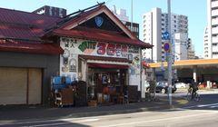 Toko Unik di Sapporo Ini Menjual Apa?