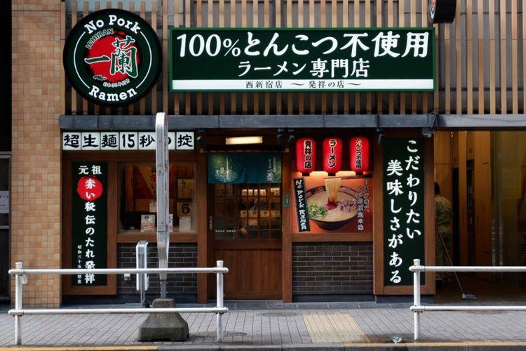 100% Tonkotsu Free Ramen ICHIRAN Nishi-Shinjuku - Cabang Pertama-