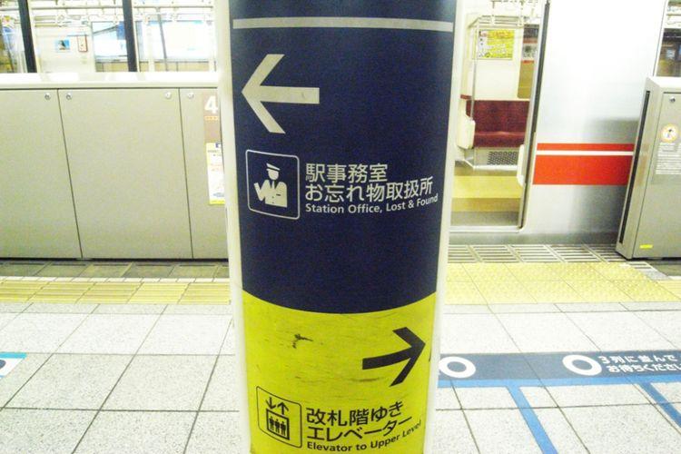 Cara Membaca Papan Petunjuk di Tiang Subway