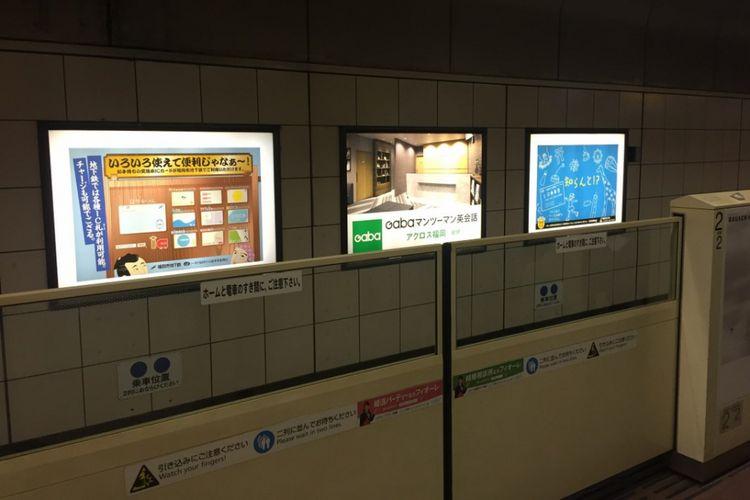 Platform screen door yang berfungsi sebagai pembatas antara penumpang dengan kereta. Kehadiran PSD juga bertujuan untuk mencegah terjadinya kecelakaan.