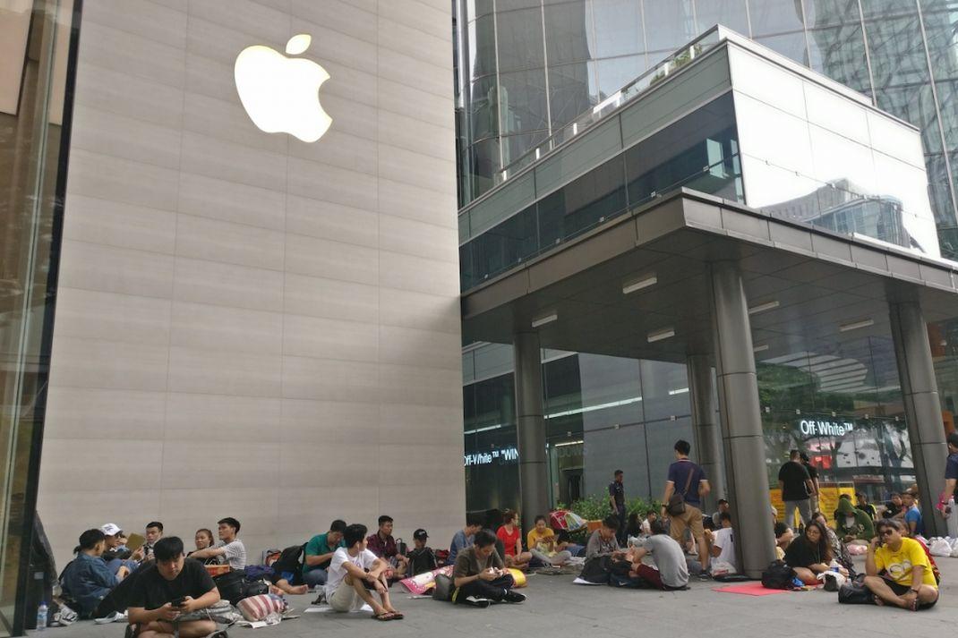 antrean iPhone X