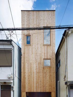 Rumah di Jepang ini hanya selebar 2,5 meter.