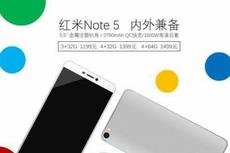 Redmi Note 5 Usung Baterai Lebih Kecil dari Redmi Note 4?