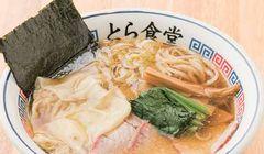6 Kedai Ramen dan Udon Baru di Kota Fukuoka