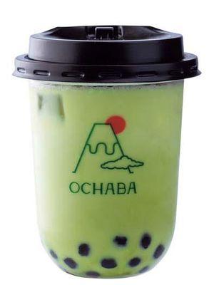 Green Tea Royal Milk Tea
