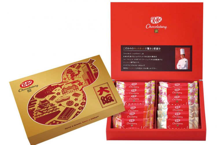 Bungkus KitKat buatan sendiri dari gerai di Osaka, Jepang.