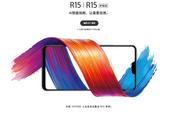Oppo R15 Segera Meluncur, Seperti Apa Spesifikasinya?