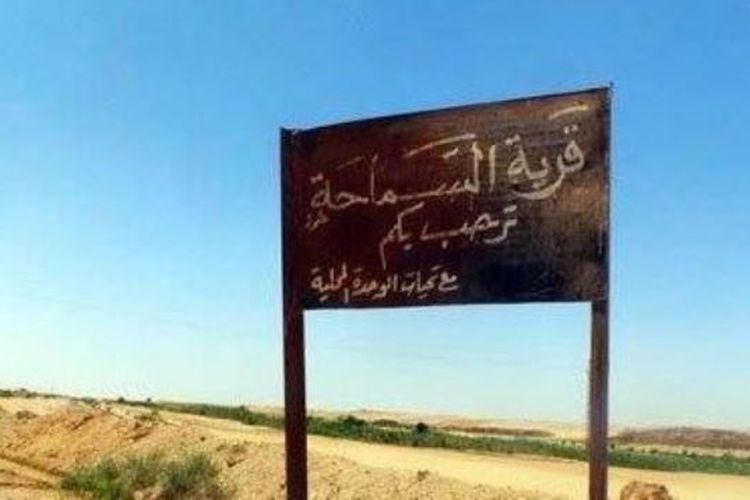 Papan penanda desa Al Samaha yang terlarang bagi kaum pria di Mesir.