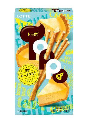 Toppo Cheese Tart