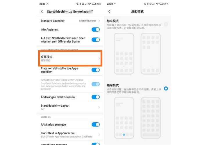 Tangkapan layar pengaturan app drawer di MIUI