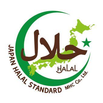 Ⓡ Japan Halal Standard Halal Mark