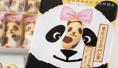 Telah Hadir Tokyo, Banana Versi Panda!