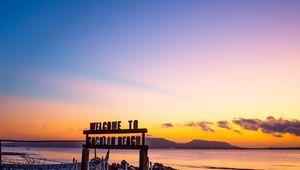 """Menjemput """"Sunrise"""" di Pantai Cacalan"""