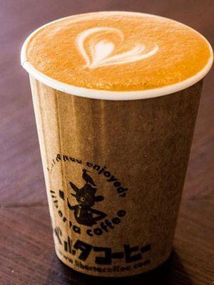 Cafe latte (300 yen)