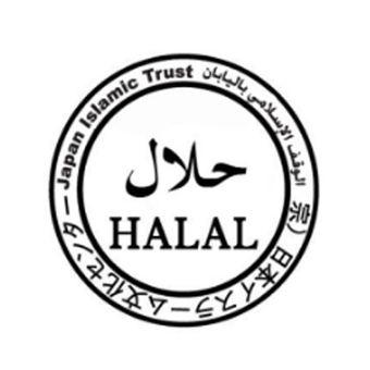 Lambang Halal dari Japan Islamic Trust