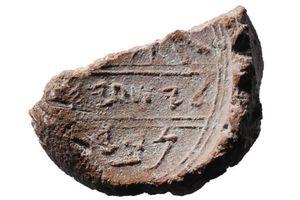Segel Kuno Ditemukan di Yerusalem, Mungkinkah Milik Nabi Yesaya?