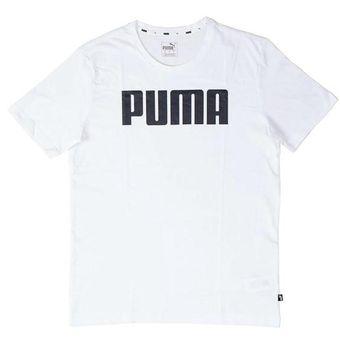 Dapatkan kaus PUMA yang terkenal dengan harga yang lebih murah di sini. Selama diskon berlangsung, banyak barang lainnya yang dijual dengan harga miring.