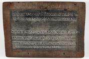 PR Sekolah Ada Sejak 1.800 Tahun Lalu, Lempeng Kayu Ini Buktinya