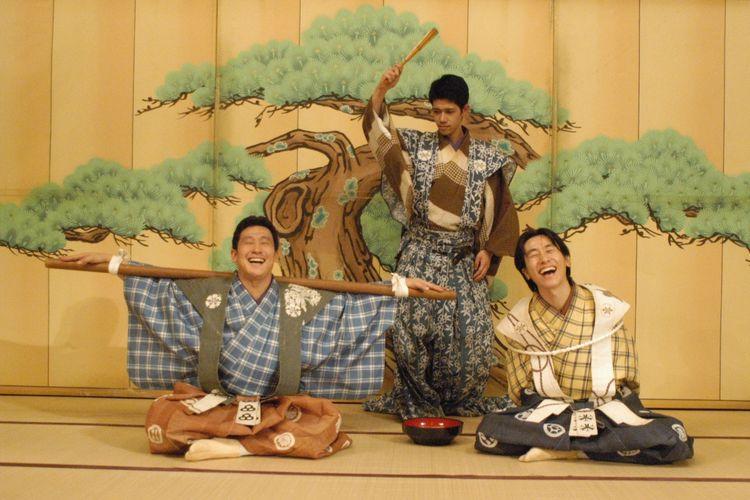 Teater Kyogen