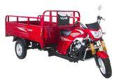 Wajib Tahu, Buat yang Mau Punya Motor Roda Tiga