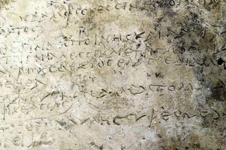 Salinan tertua puisi Odyssey, mahakarya Homer alias Homeros ditemukan. Ini adalah catatan penting untuk dunia sastra dan sejarah dunia.