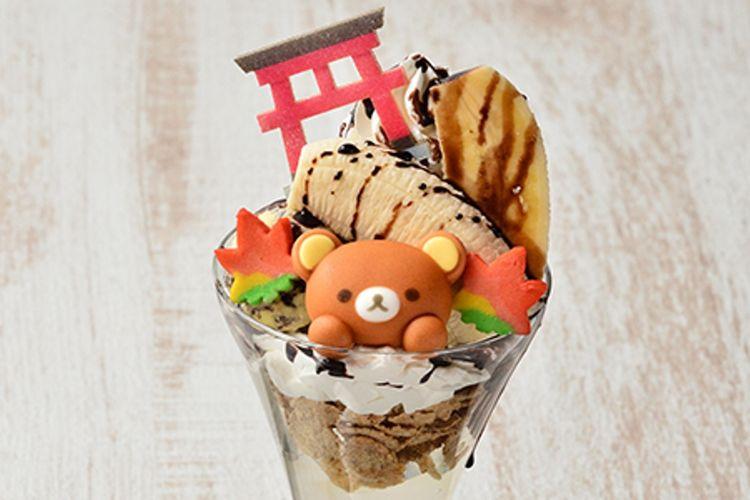 Cokelat Jepang Rillakkuma dan Parfait Pisang