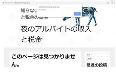 Situs Dukcapil Kemendagri Diretas, Hacker Pasang Tulisan Bahasa Jepang