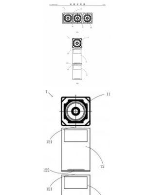 Ilustrasi desain lensa periskop milik Xiaomi